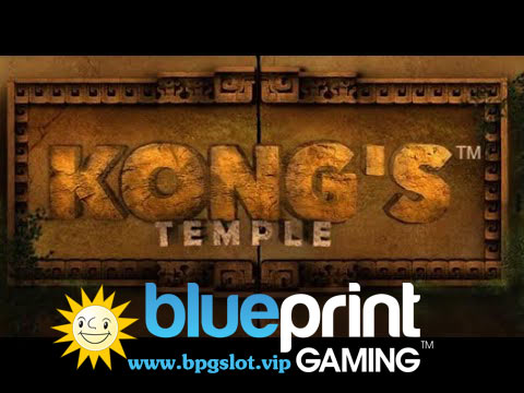 Kong สล็อต BPG